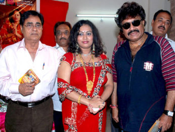 Photo Of Jagjit Singh,Rashmi Chouksey,Shravan Kumar From The Launch of singer Rashmi Chouksey's music album 'Sherawali Ke Nagariya Mein'