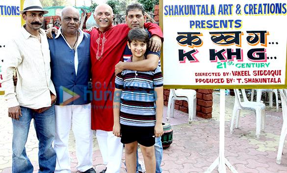 Mukesh Malo, Sudhakar Sharma, Yatin Karyekar, Vakeel Siddiqui, Sanket Shah
