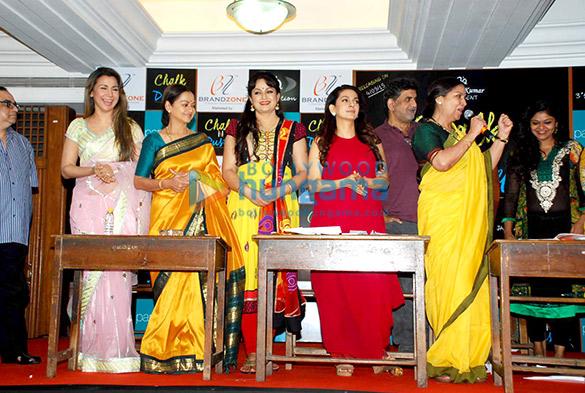 Ritu Shivpuri, Zarina Wahab, Upasana Singh, Juhi Chawla, Shabana Azmi