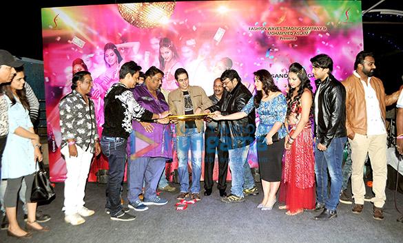 Ganesh Acharya, Aman Verma, Diva Jividha Astha,Amitha Kulal,Raj Jatanio
