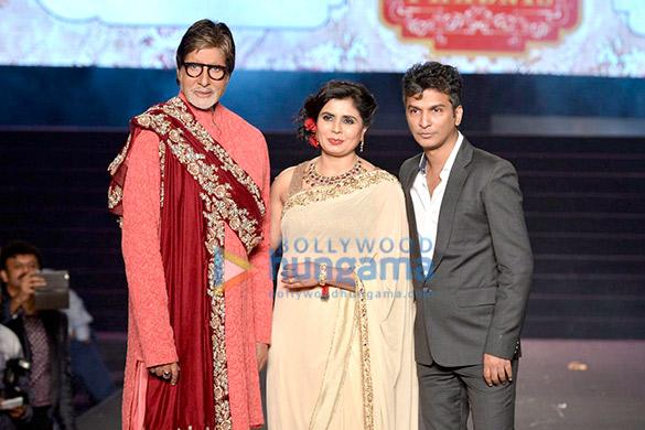 Amitabh Bachchan, Shilpa Marigold, Vikram Phadnis