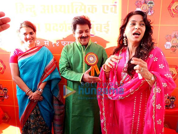 Shaina NC, Udit Narayan, Juhi Chawla