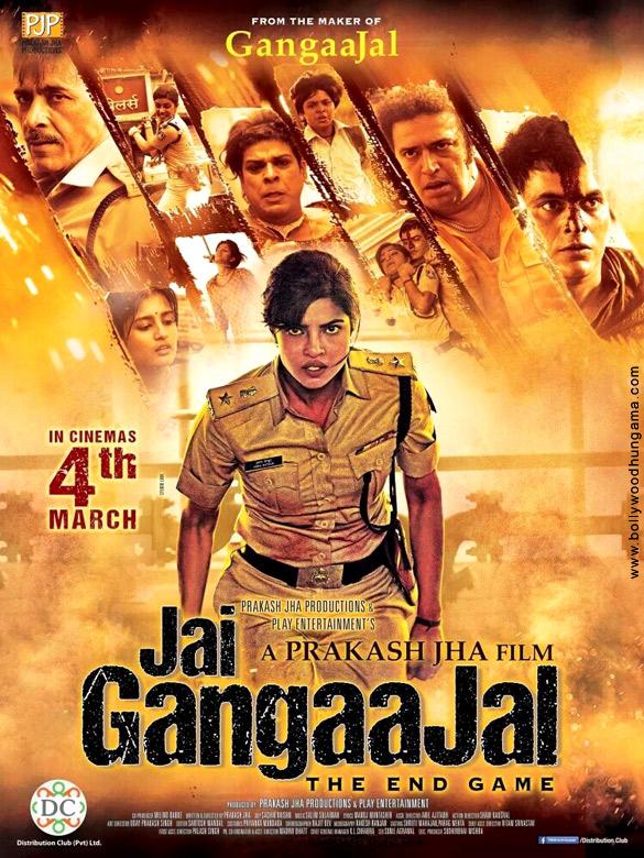 First Look Of The Movie Jai Gangaajal