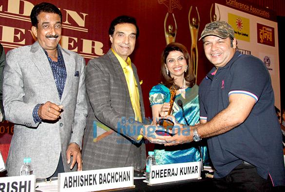 Abhishek Bachchan, Dheeraj Kumar, Varsha Usgaonkar, Suresh Menon