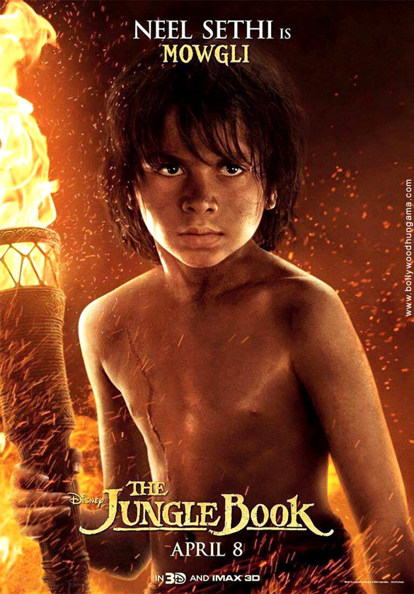 First Look Of The Movie The Jungle Book