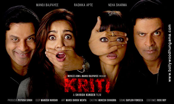 First Look Of The Movie Kriti