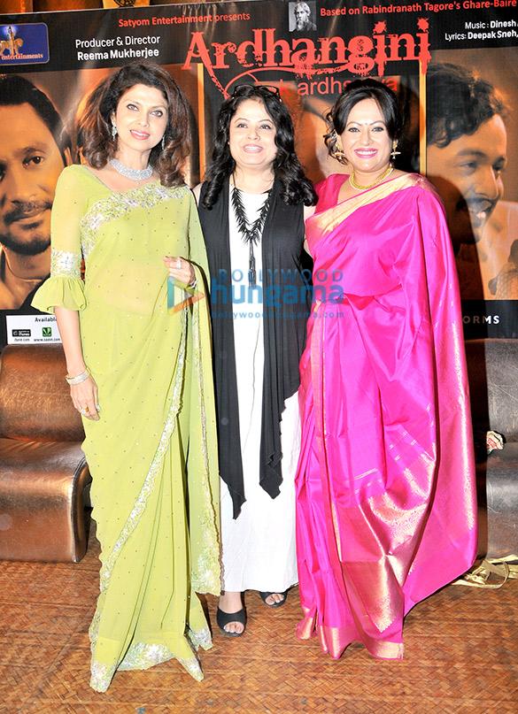 Varsha Usgaonkar, Reema Mukherjee, Sreelekha Mitra