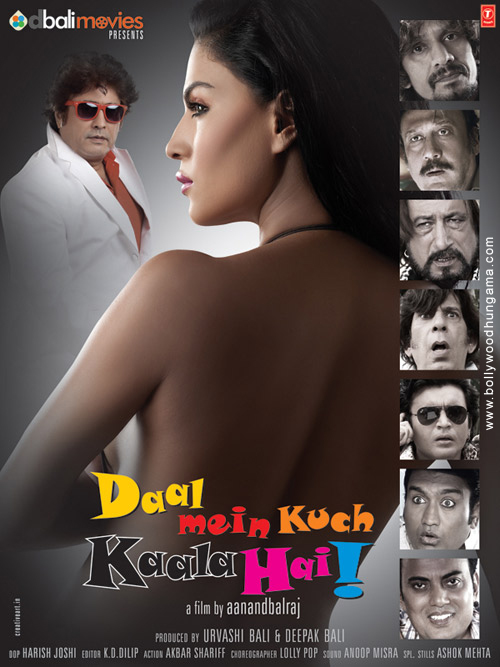 First Look Of The Movie Daal Mein Kuch Kaala Hai!