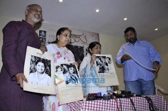 Usha Mangeshkar, Lata Mangeshkar