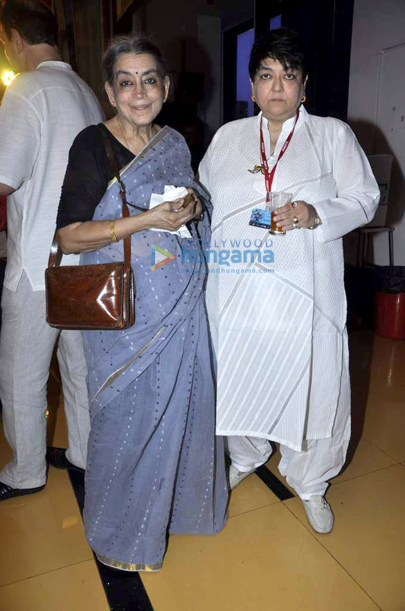 Lalitha Lajmi, Kalpana Lajmi
