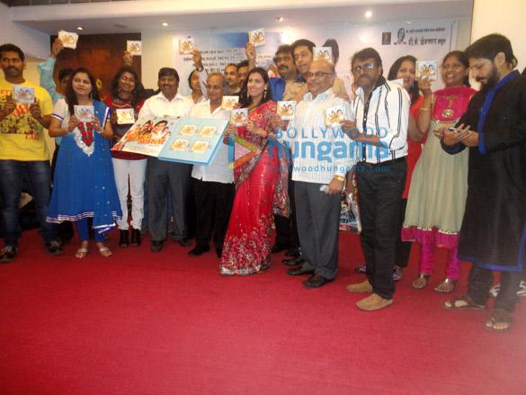 Prasad Thange, Sadhana Sargam, Vaishali Made, Mangesh Thange, Anandji, Sangramji Shirke, Maitthily Jawakar, Ashok Shinde, Vijay Patkar, Shaildenra Barve