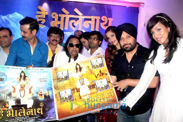 Sanjay Rai, Ravindra Jain, Tanisha Singh, kaptan ladi, Chandi