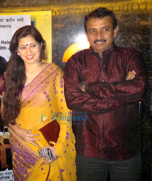 Deepali Syed, Jayant Gilatar
