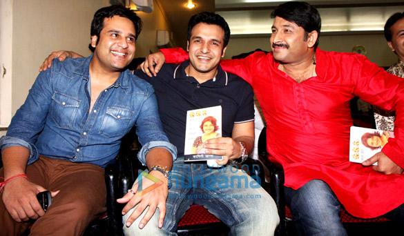 Krishna Abhishek, Vinay Anand, Manoj Tiwari