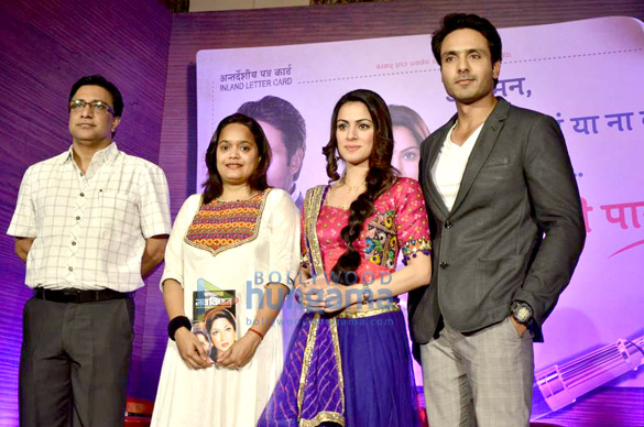 Sumeet Mittal, Shraddha Arya, Iqbal Khan