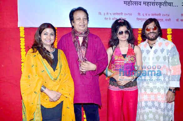 Mitali Singh, Bhupinder Singh, Reva Rathod, Roop Kumar Rathod
