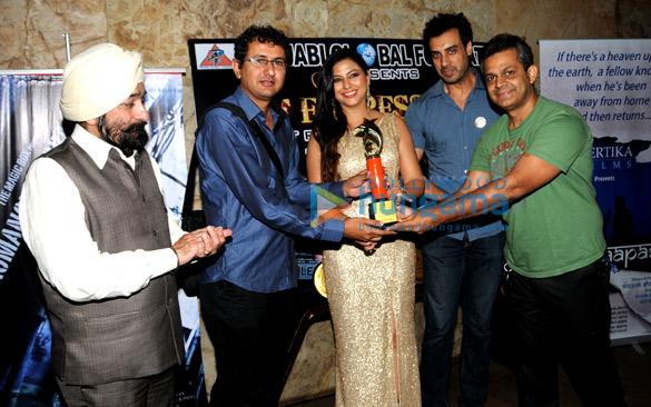 S.P. Ahuja, Deepak Sharma, Gurpreet Kaur Chadha, Gavie Chahal, Nasirr Khan