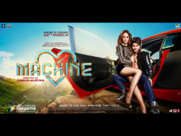 Movie Wallpapers Of The Movie Machine