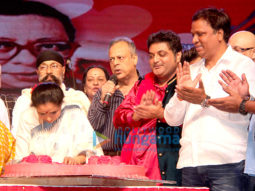 Asha Bhosle, Sachin Pilgaonkar & other celebrities grace Love You Pancham concert commemorating Pancham da's 77th birth anniversary in Mumbai