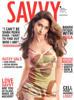 Tamannaah Bhatia On The Cover Of Savvy