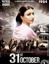 First Look Of The Movie 31st October