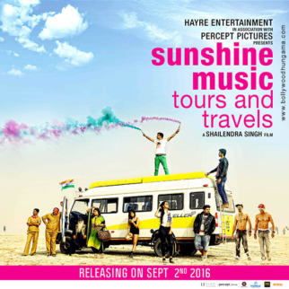 Mahesh Tours And Travels