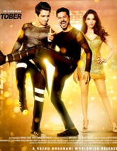 First Look Of The Movie Tutak Tutak Tutiya