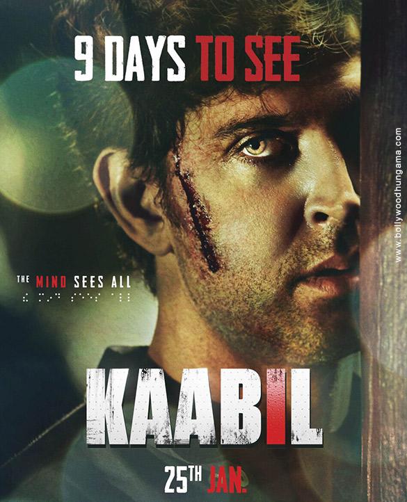Kaabil 110011 Kaabil First Look Bollywood Hungama