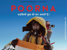 First Look Of The Movie Poorna