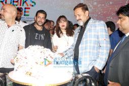 Salman Khan & Iulia grace the music launch of Mahesh Manjrekar's film 'Rubik's Cube'