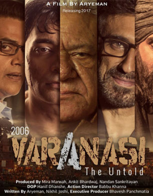 First Look From The Movie 2006 Varanasi - The Untold