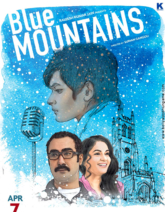 First Look Of The Movie Blue Mountain