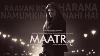 Theatrical Trailer 2 (Maatr)