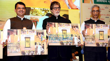 Amitabh Bachchan graces the launch of the 'Darwaza Bandh' campaign