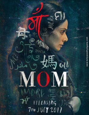 First Look Of The Movie Mom