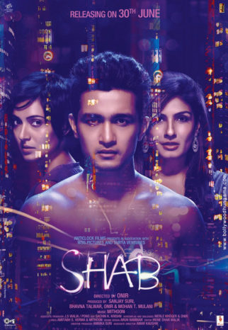 First Look Of The Movie Shab