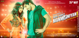 First Look Of The Movie Thodi Thodi Si Manmaaniyan