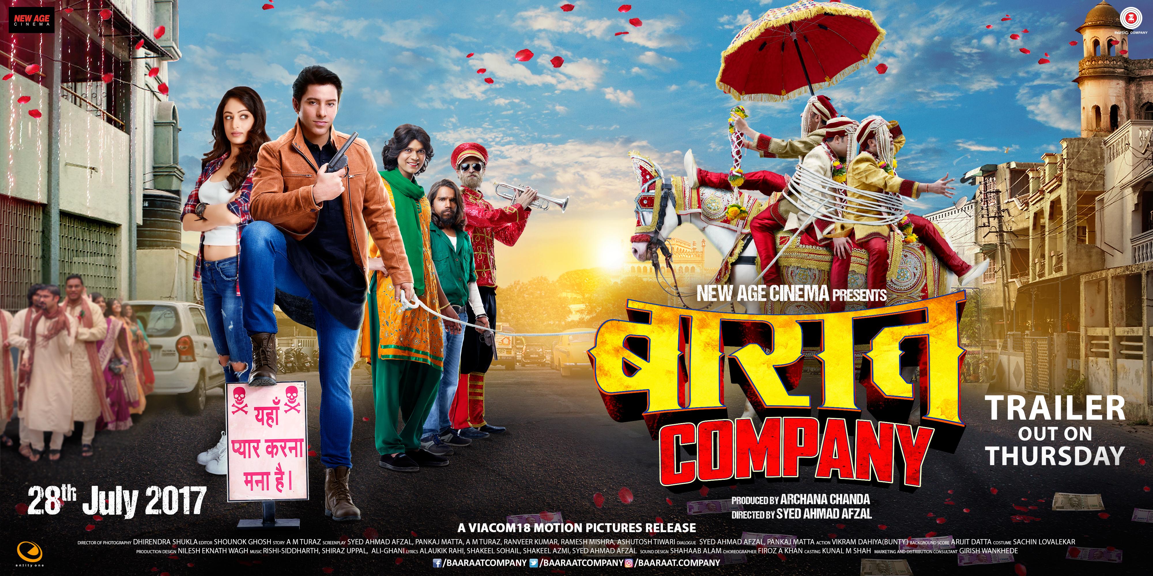New Hindi Movei 2018 2019 Bolliwood: Baaraat Company Music Review