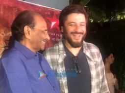 Special screening of Aarambh at Copa