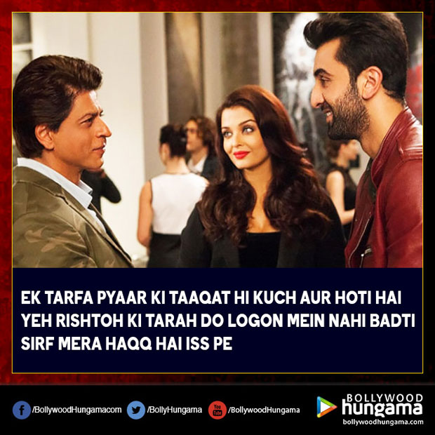 har ek baat pe lyrics