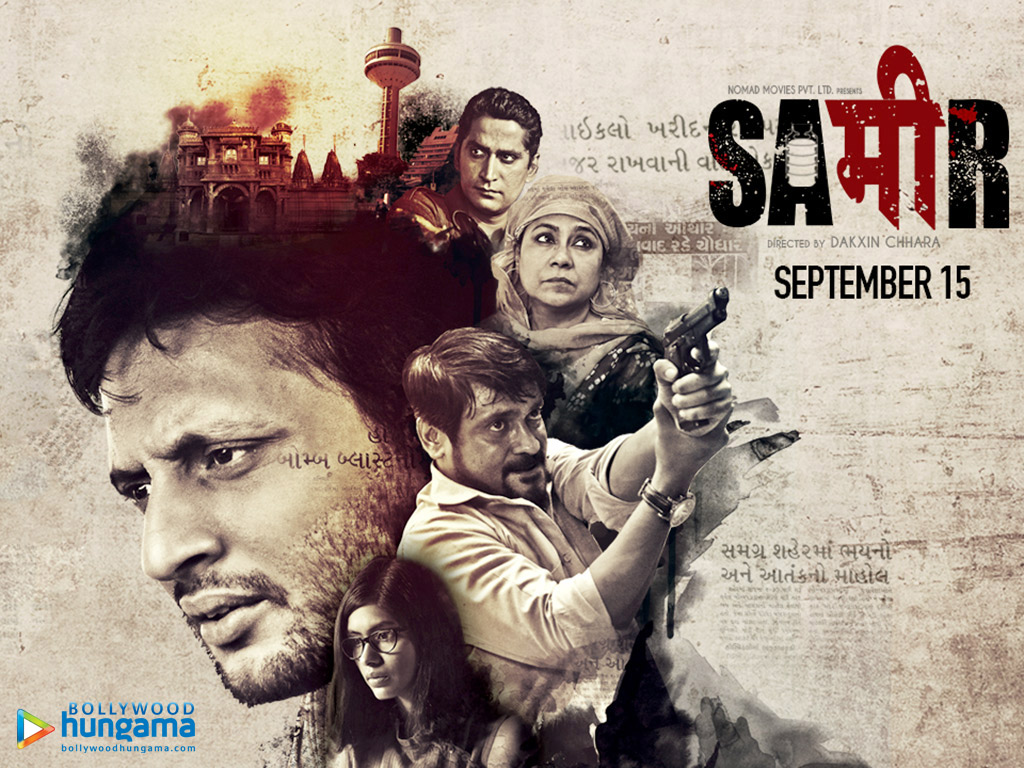 Image result for sameer movie