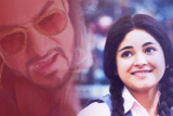 Theatrical Trailer Secret Superstar vid