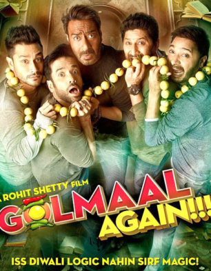 First Look Of Golmaal Again