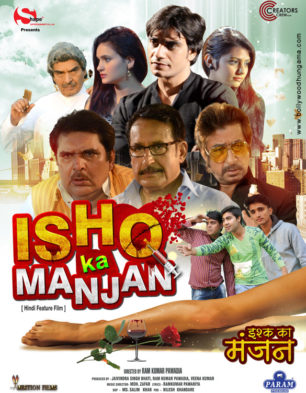 First Look Of The Movie Ishq Ka Manjan