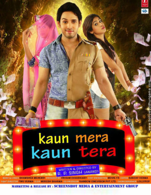 First Look Of The Movie Kaun Mera Kaun Tera