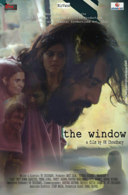 First Look Of The Movie The Window