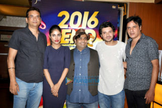Trailer and poster launch of 2016 The End