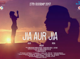 First Look Of Jiah Aur Jiah