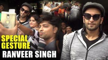 Ranveer Singh's SPECIAL Gesture For His Fans