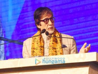 Amitabh Bachchan, Shah Rukh Khan and others grace the Kolkata International Film Festival